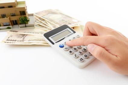 資産運用の計算